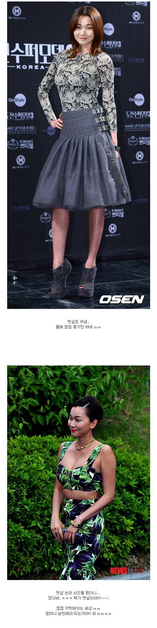 16】 挑战超级模特-korea3>发布会
